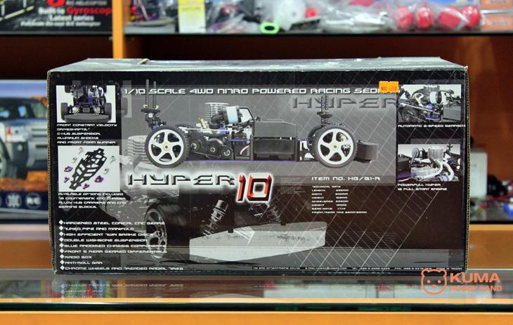 hyper10 引擎房车