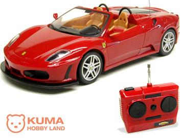 法拉利遥控赛车玩具